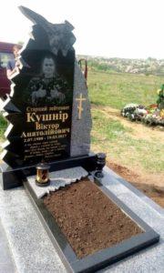 Заказать памятник на могилу в Киеве!