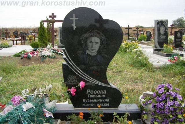 заказать памятник Киев