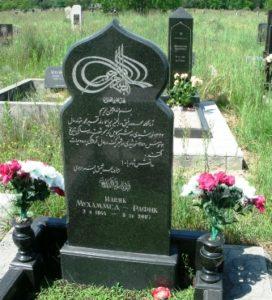 Заказать памятник мусульманский!