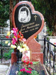 заказать памятник в Киеве цены
