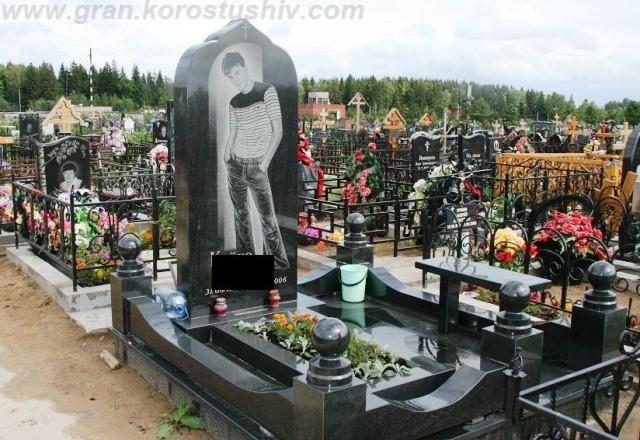 гранитные памятники Киев Коростышев