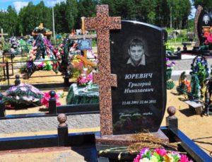 купить памятник в Киеве цены