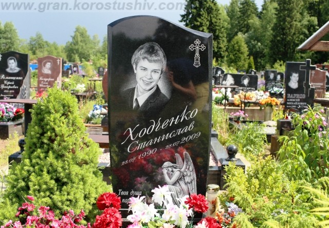 купити пам'ятник київ