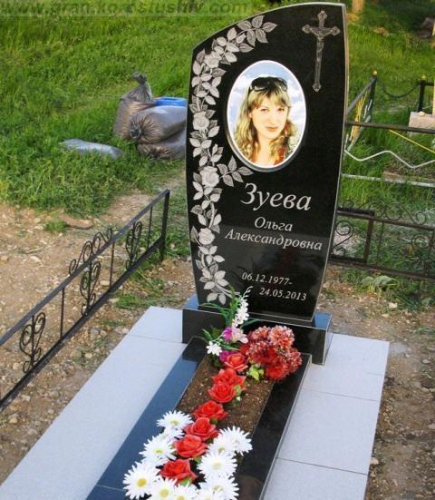 цветной портрет на памятнике из гранита Коростышев киев Украина фото цена wdtnyjq gjhnhtn yf gfvznybrt bp uhfybnf