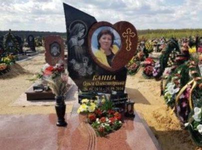 Цветная фотография на надгробные памятники