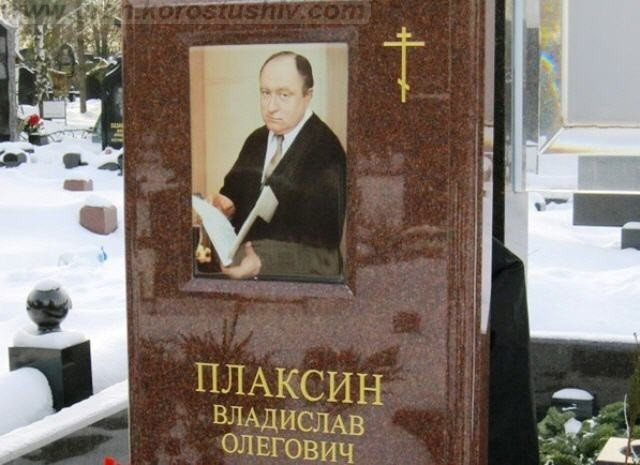цветное фото на памятники из гранита цена Коростышев киев Украина wdtnyjt ajnj yf gfvznybrb bp uhfybnf wtyf