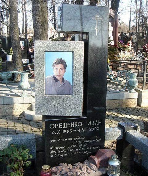 памятники с цветным изображением Коростышев киев Украина фото цена gfvznybrb c wdtnysv bpj,hf;tybtv