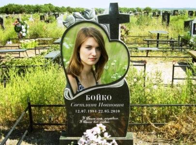 3d портрет на памятник