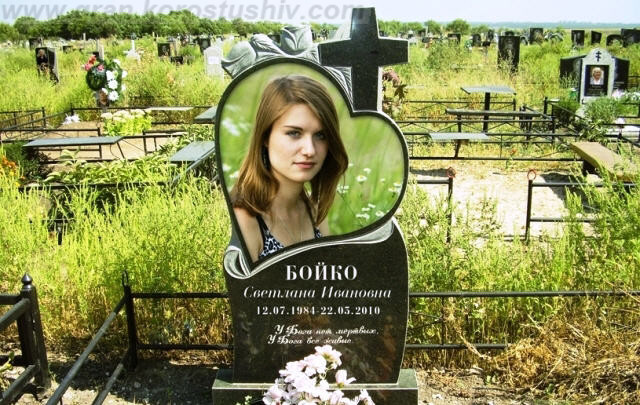 3d портрет на памятник Коростышев киев Украина фото цена 3d gjhnhtn yf gfvznybr