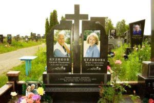 цветная фотография на гранитном памятнике Коростышев киев Украина фото цена wdtnyfz ajnjuhfabz yf uhfybnyjv gfvznybrt