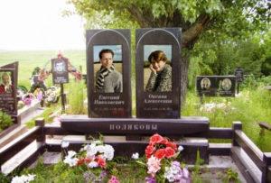цветная фотокерамика на памятник Коростышев киев Украина фото цена wdtnyfz ajnjrthfvbrf yf gfvznybr
