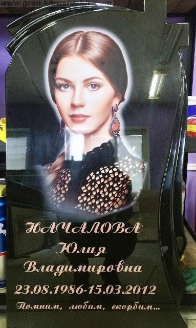 цветные портреты на памятниках техника изготовление Коростышев киев Украина фото цена wdtnyst gjhnhtns yf gfvznybrf[ nt[ybrf bpujnjdktybt