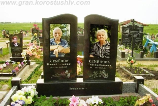 памятники с цветным изображением в Киеве фото цена gfvznybrb c wdtnysv bpj,hf;tybtv d rbtdt