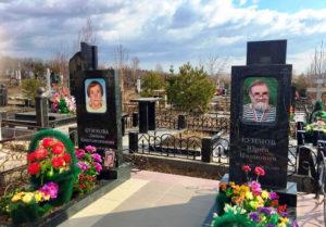 технология цветной печати на памятник Коростышев киев Украина фото цена nt[yjkjubz wdtnyjq gtxfnb yf gfvznybr