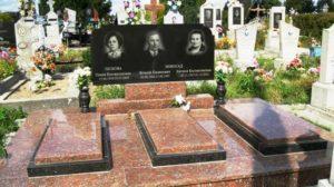 цветной надгробный памятник Коростышев киев Украина фото цена wdtnyjq yfluhj,ysq gfvznybr