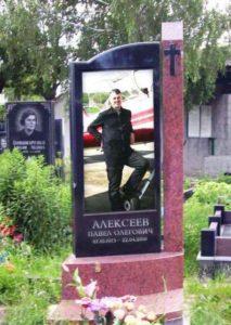 цветные фото на памятниках цена Коростышев киев Украина фото цена wdtnyst ajnj yf gfvznybrf[