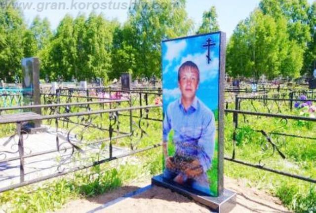цветная фотография на памятник из гранита Коростышев киев Украина фото цена wdtnyfz ajnjuhfabz yf gfvznybr bp uhfybnf