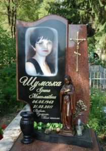 цветная печать на памятнике Коростышев киев Украина фото цена wdtnyfz gtxfnm yf gfvznybrt