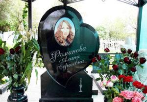 цветной портрет памятник Коростышев киев Украина фото цена wdtnyjq gjhnhtn gfvznybr