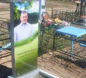 памятник с цветной фотографией цена Коростышев киев Украина фото цена gfvznybr c wdtnyjq ajnjuhfabtq wtyf