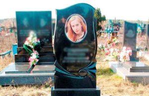 памятники на могилу с цветной фотографией Коростышев киев Украина фото цена gfvznybrb yf vjubke c wdtnyjq ajnjuhfabtq