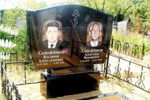 цена овалов цветное фото на памятник Коростышев киев Украина wtyf jdfkjd wdtnyjt ajnj yf gfvznybr