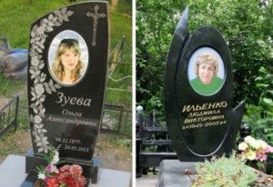 цветная фотопечать на памятнике Киев цена Коростышев Украина фото цена wdtnyfz ajnjgtxfnm yf gfvznybrt rbtd