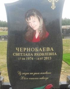 цветное фото на памятнике Коростышев киев Украина цена wdtnyjt ajnj yf gfvznybrt