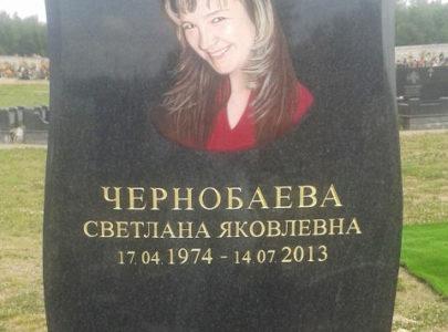 Цветное фото на памятнике