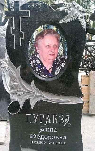 памятники 3д цветные образцы фото Коростышев киев Украина цена gvznybrb 3l wdtnyst j,hfpws ajnj