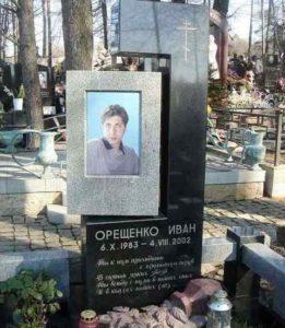 памятники с цветным фото под стеклом Киев Коростышев Украина фото цена gfvznybrb c wdtnysv ajnj gjl cntrkjv rbtd