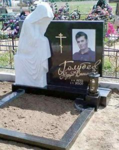 памятники с цветными фотографиями фото Коростышев киев Украина цена gfvznybrb c wdtnysvb ajnjuhfabzvb ajnj