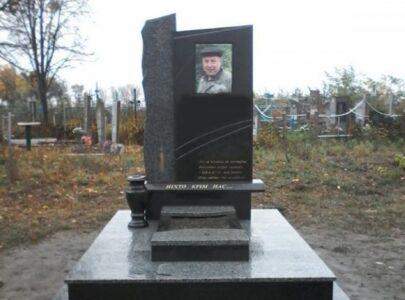 Цветное фото в стекле на памятник