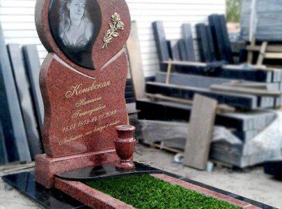 Цветной памятник на могилу цена