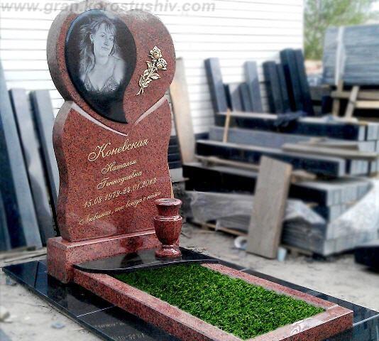 цветной памятник на могилу цена Коростышев киев Украина фото wdtnyjq gfvznybr yf vjubke wtyf