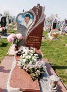 цветные портреты на гранитных памятниках Коростышев киев Украина фото цена wdtnyst gjhnhtns yf uhfybnys[ gfvznybrf[