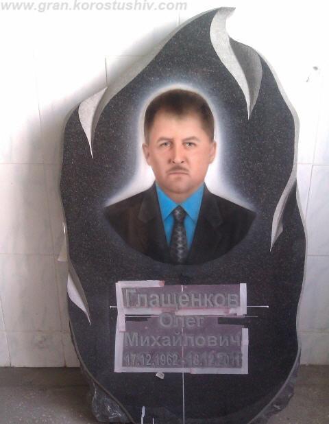 кольорові пам'ятники київ Україна фото ціна rjkmjhjds gfv'znybrb