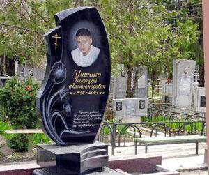 пам'ятник кольоровий київ Україна фото ціна gfv'znybr rjkmjhjdbq