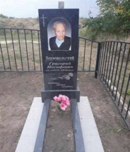 фото на керамике для памятников Коростышев киев Украина цена ajnj yf rthfvbrt lkz gfvznybrjd