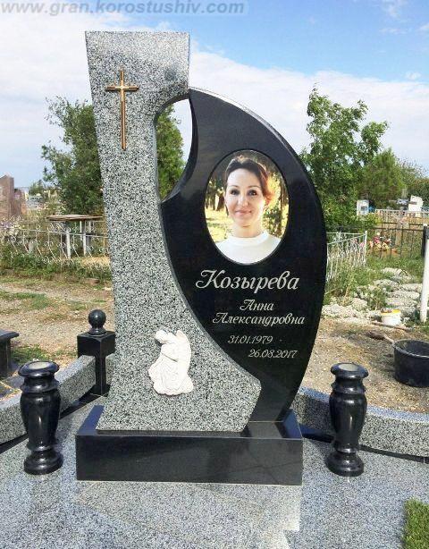 фото на керамике Коростышев киев Украина фото цена ajnj yf rthfvbrt