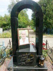 кольорова фотографія на пам'ятник Коростишів київ Україна фото ціна rrjkmjhjdf ajnjhfasz yf gfvznybr