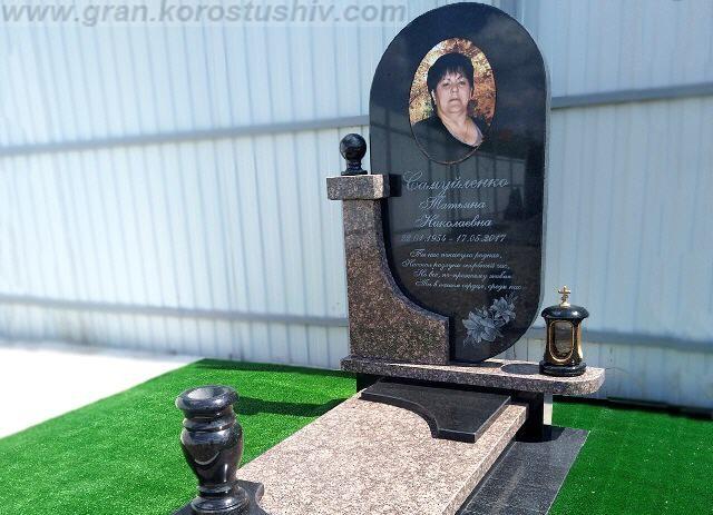 кольорове фото на пам'ятник Коростишів київ Україна фото ціна rjkmjhjdt ajnj yf gfvznybr