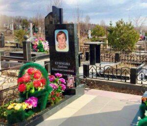 пам'ятник з кольоровою фотографією Коростишів київ Україна ціна gfvznybr p rjkmjhjdj. ajnjuhfas'.