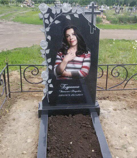 фотокерамика на памятник фото Коростышев киев Украина цена ajnjrthfvbrf yf gfvznybr ajnj