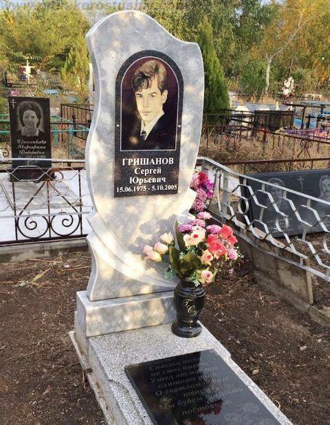 фотокерамика на памятник Коростышев киев Украина фото цена ajnjrthfvbrf yf gfvznybr