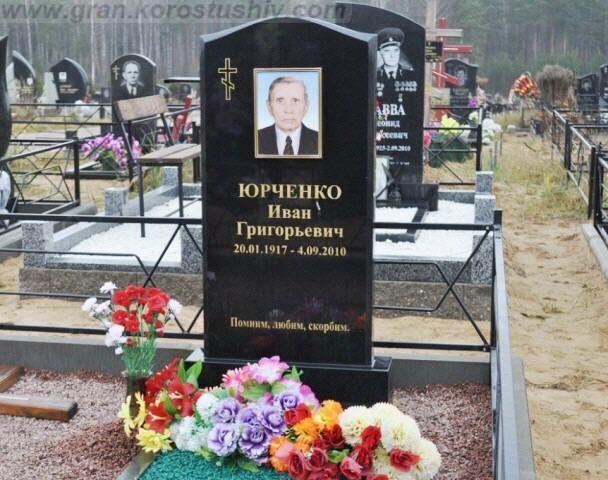 керамическое фото на памятник цена Коростышев киев Украина фото rthfvbxtcrjt ajnj yf gfvznybr wtyf