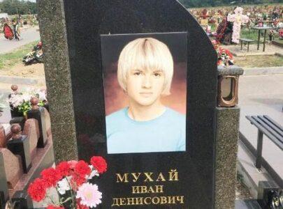 Фотокерамика Киев