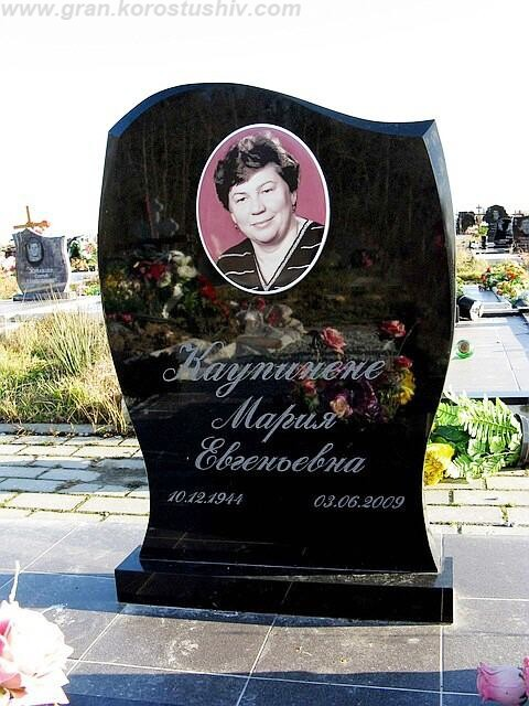 фотокерамика купить Коростышев киев Украина фото цена ajnjrthfvbrf regbnm