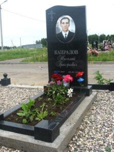 фотокерамика на памятник цена Коростышев киев Украина фото ajnjrthfvbrf yf gfvznybr wtyf