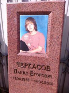 фотокерамика памятник Коростышев киев Украина фото цена ajnjrthfvbrf gfvznybr